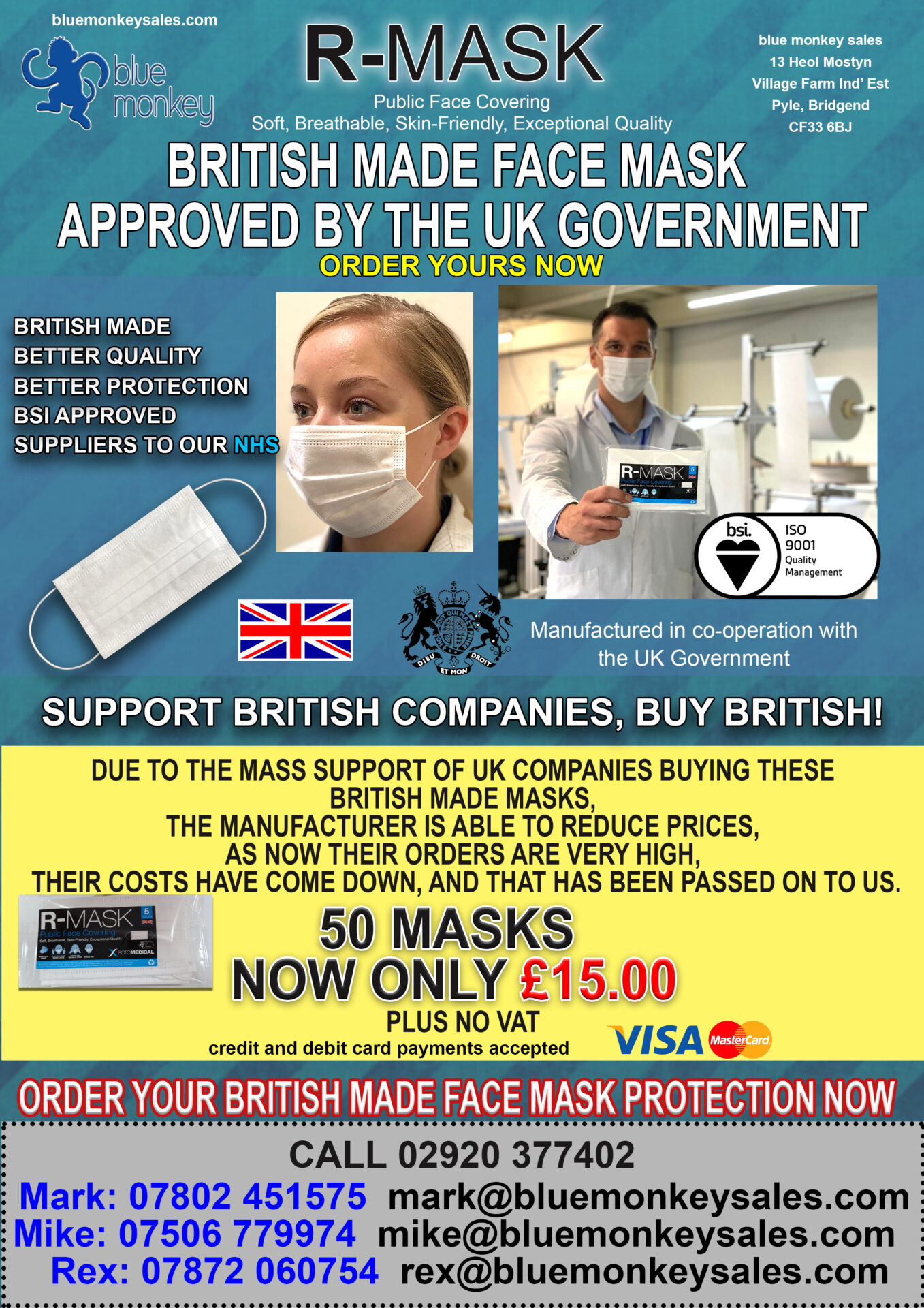 R Mask face mask